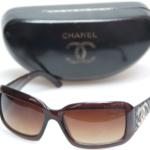 Chanel Damen Sonnenbrille mit Etui